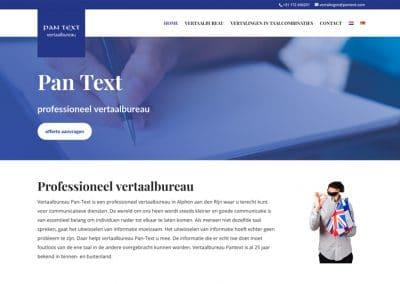 Pan Text